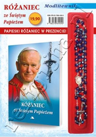 Picture of Różaniec w kolorze granatowym z modlitewnikiem z Janem Pawłem II