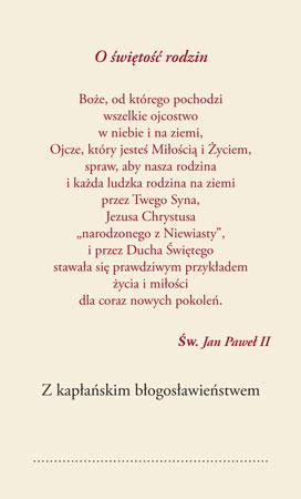 Picture of Święta Rodzina i dzieci - Obrazek kolędowy - OB18