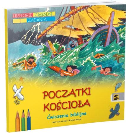 Picture of Początki Kościoła. Ćwiczenia biblijne