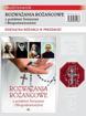 Rozważania różańcowe z polskimi Świętymi i Błogosławionymi. Dziesiątka różańca w prezencie! (czerwona) : Dewocjonalia