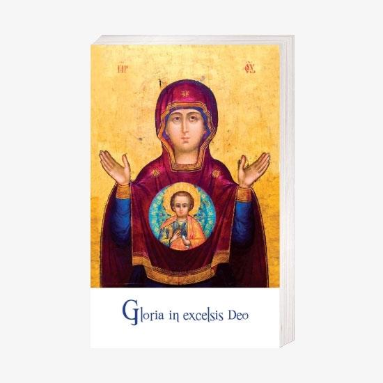 Gloria in excelsis Deo (ikona) - Obrazek kolędowy - OB29