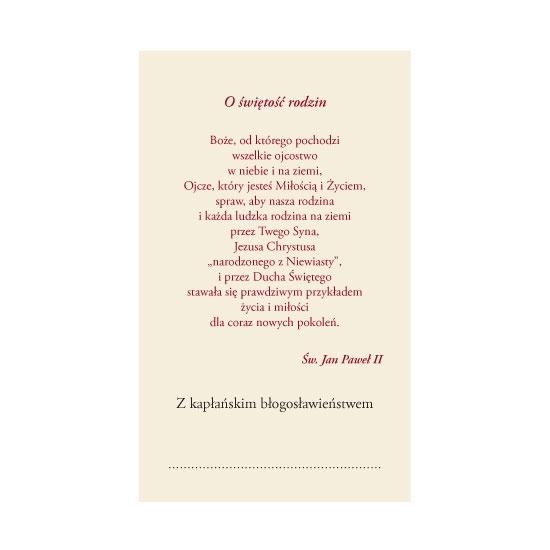 Święta rodzina z gołąbkiem - Obrazek kolędowy - Rewers