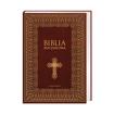 Biblia rocznicowa 966-2016 - Pamiątka Chrztu Polski