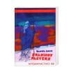 Zraniony pasterz - Daniel Ange : Książka