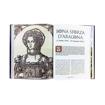 Poczet władczyń Polski - Bona Sforza D'Aragona