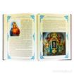 Księga obietnic - Obietnice dotyczące kultu Niepokalanego Serca Maryi