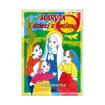 Maryja i dzieci z Fatimy- kolorowanka : Książka