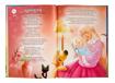 Kołysanki naszego dzieciństwa. Książka z płytą CD