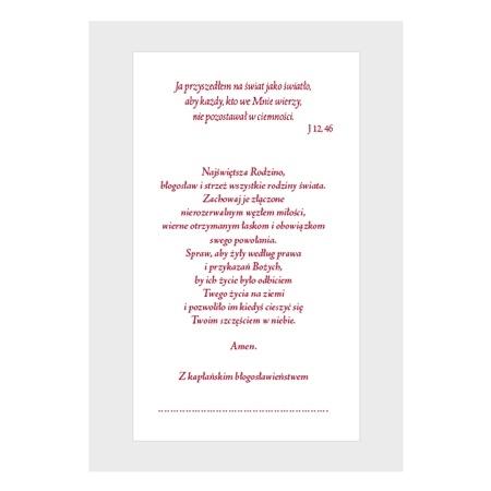 Pokłon Trzech Króli - rewers - Obrazek kolędowy - OB50
