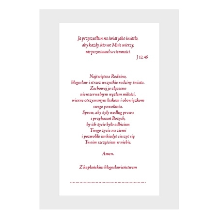 Pokłon pasterzy - rewers - Obrazek kolędowy - OB51
