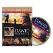 Dawid. Król Izraela. Książka z filmem DVD : Multimedia