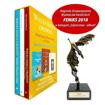 Nagroda Stowarzyszenia Wydawców Katolickich FENIKS 2018  - Wielka Księga Objawień - Adam Andrzej Walczyk