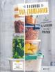 Kuchnia dla zabieganych. Dania przygotowane w weekend na cały tydzień - Anne Loiseau, Delphine Amar-Constantini