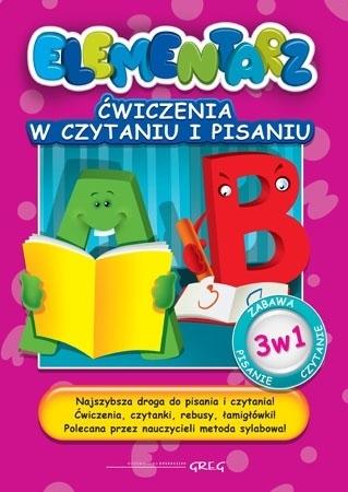 Elementarz. Ćwiczenia w czytaniu i pisaniu - Marta Kurdziel : Podręczniki szkolne