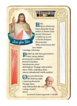 """""""Jezu, ufam Tobie"""" z Aktem zawierzenia. Obrazek na drewnie : Dewocjonalia"""