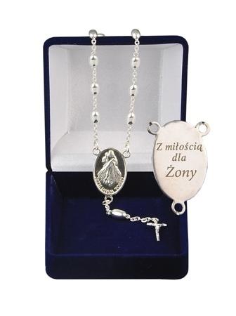 Dziesiątka różańca ze srebra z grawerunkiem: Z miłością dla Żony
