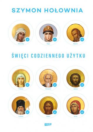 Święci codziennego użytku - Szymon Hołownia