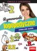 Rymowanki logopedyczne. Komplet 2 książek - Magdalena Małecka, Agnieszka Wiatrowska